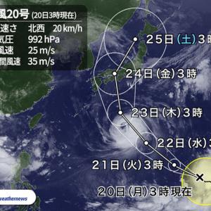 【たまご】【de】【ノグリー】台風20号、アップを始めてしまう