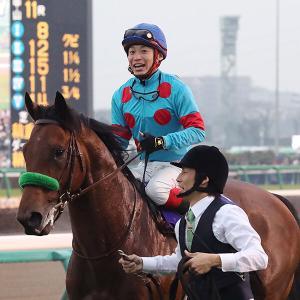 【枠順付き】【de】【予想】 11月17日(日) 京都 11R マイルチャンピオンシップ【競馬】