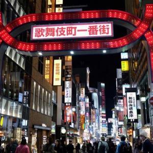 【ちゃらいちゃらんぽらんらん☆★】♥♡♥【東京アラート】ホストクラブなど夜の歓楽街で感染増…都、警視庁が5日から歌舞伎町見回り 六本木も
