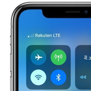 【通信】楽天モバイル、9月開始の5Gでは「驚きの料金プラン」を発表へ