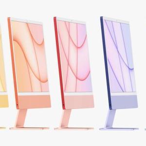 【ハイクオリティ】【de】【PC】「iMac 24インチ」、本体部分が傾いて取り付けられている問題が一部ユーザーから報告される