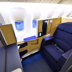 【テレワーク】【Ni】【航空】ファーストクラスの座席いかが?全日空、ヤフオクに出品へ