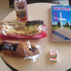 北海道キャンツー P.H.2:キャンプ飯④