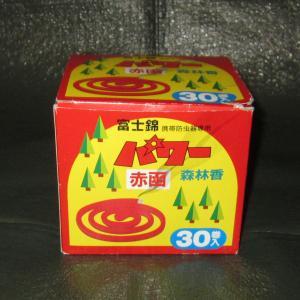キャンプ道具:虫対策 森林香~赤箱のオトナの事情。