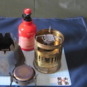 キャンプ道具:オプティマス スベア123R。
