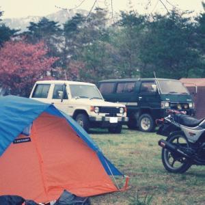 キャンプ道具:ダンロップのテント