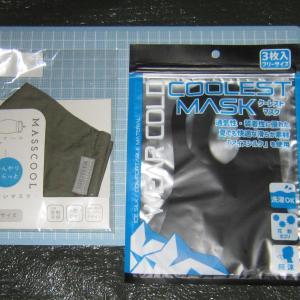 イマドキのマスク