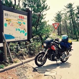 昭和のオートバイ:YAMAHA XJ750E2