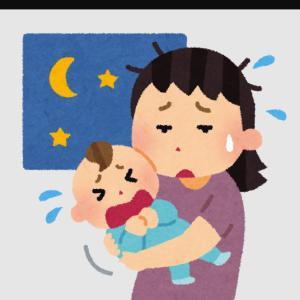 赤ちゃんの夜泣き。