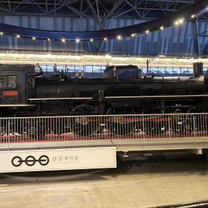 鉄道博物館へ