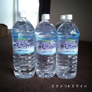 2019秋*おうちのストック点検①水分
