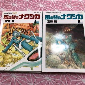 風の谷のナウシカ 漫画1〜7巻