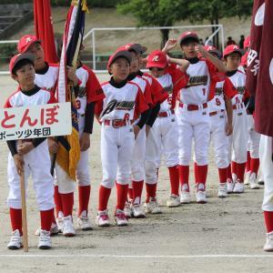 第26回県小学生男女新人大会(兼)全日本・東海予選会結果。
