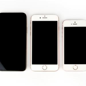 【iPhone】iPhoneモデルを識別するには。これをみればどのモデルかわかります。