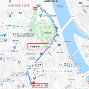 福岡市民会館へのアクセス方法の詳細と近隣駐車場