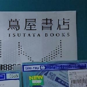 【返却日の翌日】TSUTAYAの最終返却時間・どこでも返却店舗