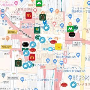 【博多駅】カフェの無料Wi-Fiの種類と利用方法一覧