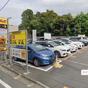 東京で24時間1000円以下の駐車場 予約も可能