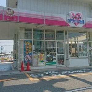 福岡 クリーニング店比較【お得なクリーニング店は?】