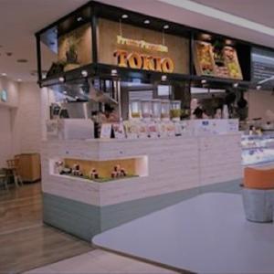 福岡 天神のジュースバー7店舗(タピオカティー) 11店舗