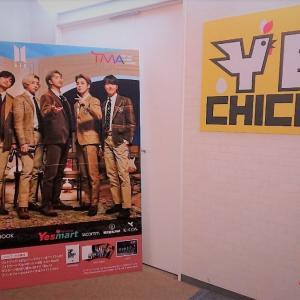 【シャトルバス】Yes Mart(イエスマート)福岡・Yes Chicken/韓国食品スーパー