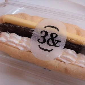 【期間限定】3&(サンド) 博多サバーガーと発酵スカッシュ