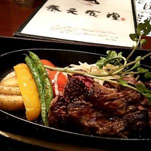 【福岡 ステーキ】泰元食堂のランチ