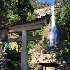 那智の滝〜潮岬 日帰りツーリング