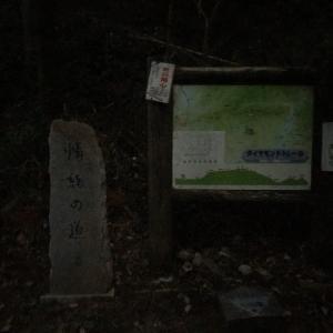 ダイトレ残り 岩湧山〜槇尾山