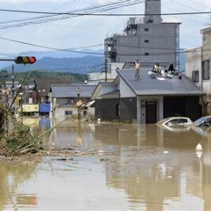 「頑張れ!熊本!」「令和2年7月豪雨熊本県災害義援金」募金のお礼とご報告