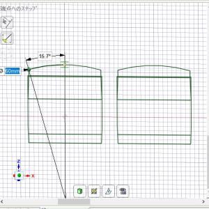 三菱ふそうG4ボディのリア造形データ作成方法 その1