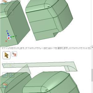 三菱ふそう 名自G4と呉羽G4のリア造形データ試作