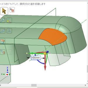 三菱ふそうG4ボディのリア造形データ作成方法 その2