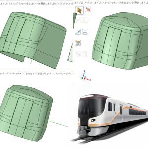 多分今年最後の投稿 JR東海のハイブリッド特急車のCAD予想図