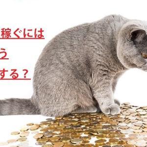 バイナリーオプションは年間1000万円稼ぐことも可能です☆
