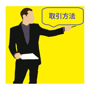【超初心者向け】バイナリーオプションの取引方法について☆ちゃんと覚えて取引しよう~