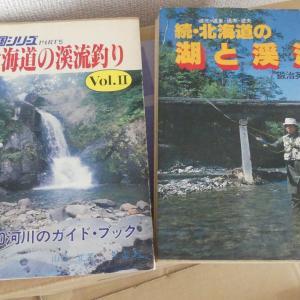 【釣り】渓流への想い