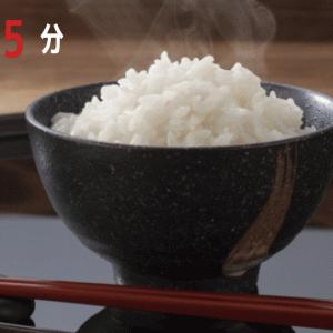IHでの鍋炊飯の炊き方を紹介します【所要時間はたった25分】