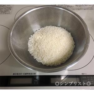 『洗い米』で毎日のご飯をもっと美味しく食べましょう!我が家の炊き方ご紹介します。