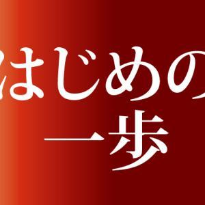 ボクシングを題材にしたアニメ漫画『はじめの一歩』の一歩を描いてみた!!イラストキャラシリーズNo26