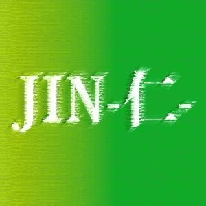 現代から過去へ医師がタイムスリップする『JIN-仁-』の医者-仁-を描いてみた!!イラストキャラシリーズNo33