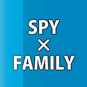 東国と西国とのスパイ活動による物語の『SPY×FAMILY』のアーニャを描いてみた!!イラストキャラシリーズNo35