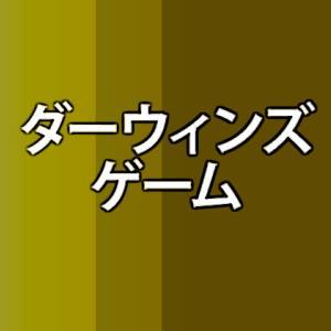 スマホアプリのゲーム『ダーウィンズゲーム』のスドウカナメを描いてみた!!イラストキャラシリーズNo36