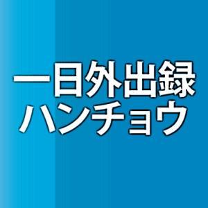 地下労働施設で働く一人の外出録を描いてる『1日外出録ハンチョウ』の大槻太郎を描いてみた!!イラストキャラシリーズNo40