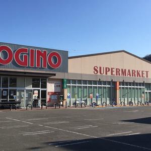 オギノ 山中湖店