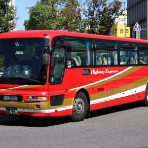岐阜乗合自動車 628