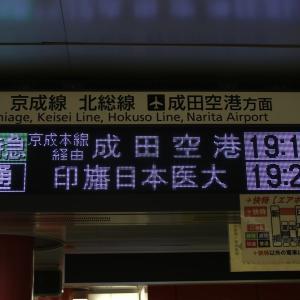 都営浅草線 新橋駅