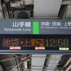 JR山手線 新大久保駅
