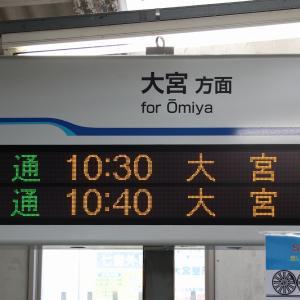 東武アーバンパークライン 七里駅