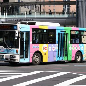 西日本鉄道 9481